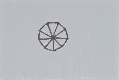 ダンゴムシ/A5 210 x 148 mm/油絵の具、アクリル絵の具、木製パネル/2017年